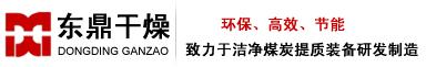 郑州东鼎干燥