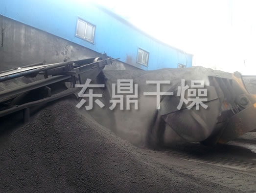 烘干煤泥的设备