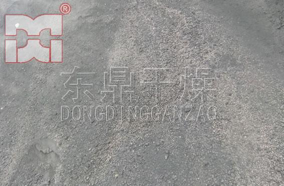 干燥成品煤泥