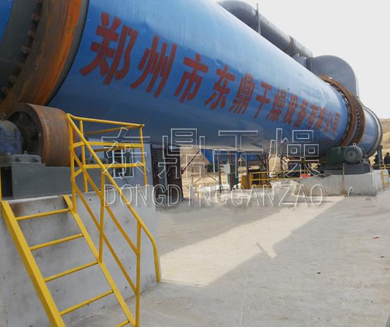 煤泥烘干机安全生产