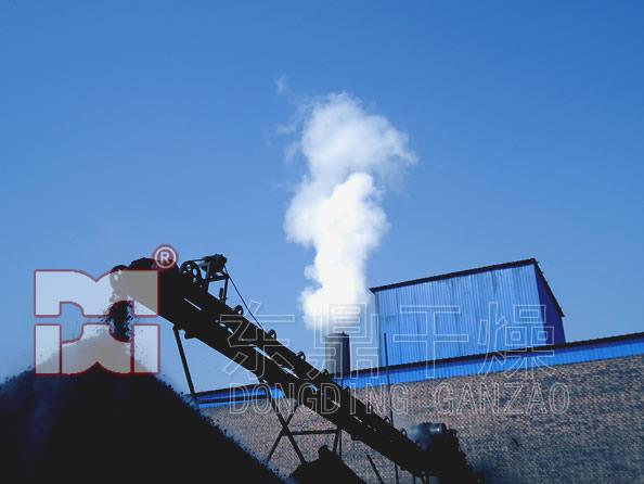 环保褐煤烘干机