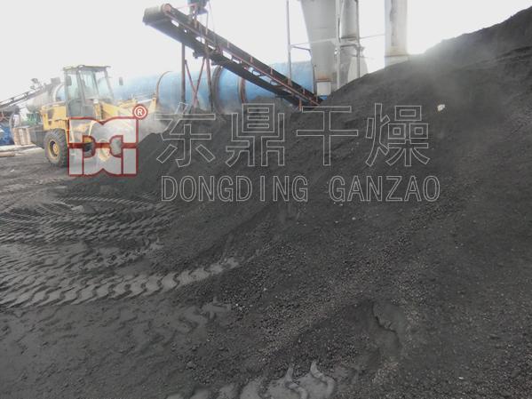 煤泥烘幹機