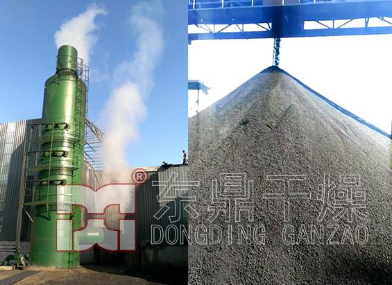 煤泥烘干机湿法除尘